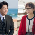 "Kim Young Kwang And Jin Ki Joo Enjoy A Beach Date In ""The Secret Life Of My Secretary"""