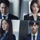 Watch: The Cast Of Upcoming JTBC Political Drama Announces Their Arrival In Intense Teaser