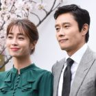 Lee Byung Hun And Lee Min Jung Purchase Home In Los Angeles
