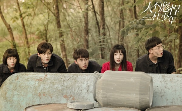 "An Ode To Youth: 5 Reasons To Watch C-Drama ""When We Were"