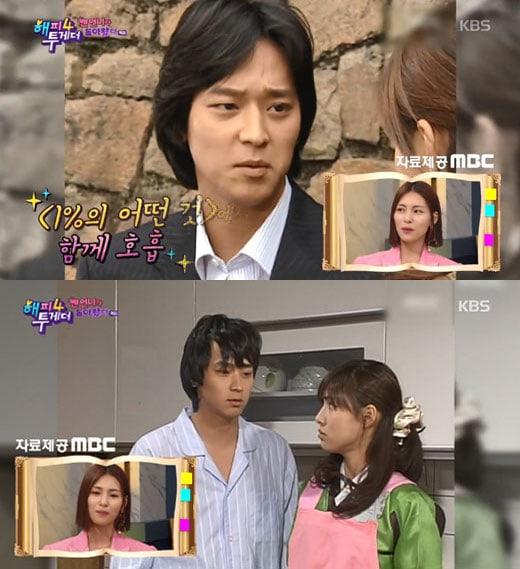 Kim Jung Hwa Talks About Working With Kang Dong Won, Gong