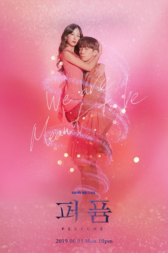 perfume-3.jpg