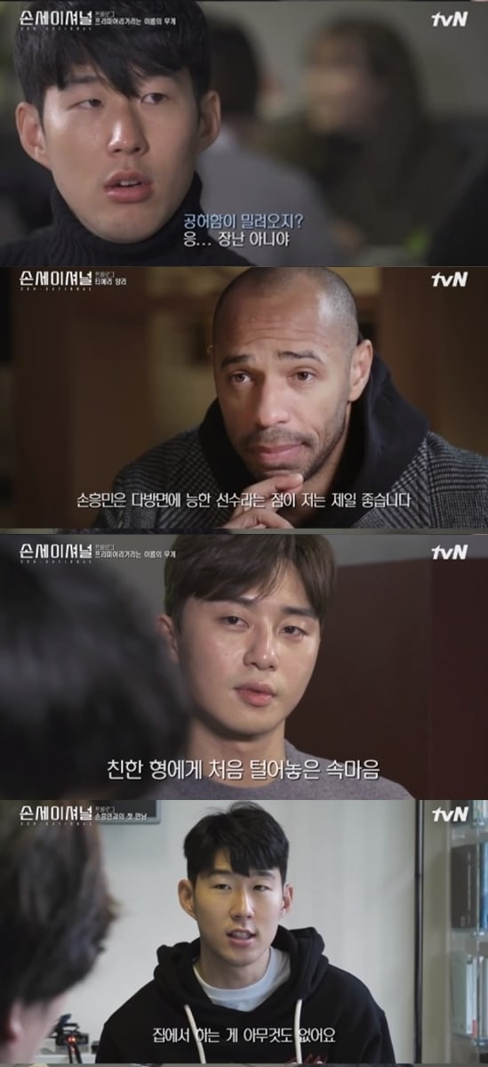 Park Seo Joon And Soccer Player Son Heung Min Talk About The Empty Feelings That Accompany Fame
