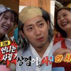 "Jun So Min And Im Soo Hyang Inadvertently Hurt Lee Sang Yeob's Feelings On ""Running Man"""