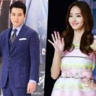 Joo Sang Wook And Han Chae Young Charged Additional Taxes After Tax Investigation