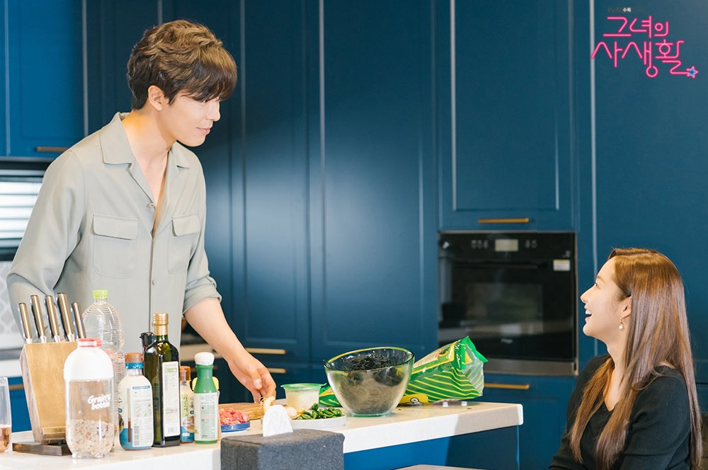 "[K-Drama]: Kim Jae Wook will become Park Min Young's personal chef for her birthday in tvN's ""Her Private Life"""