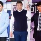 Kim Gura, Seo Jang Hoon, And Kim Min Jong Confirmed For New KBS Childcare Reality Show