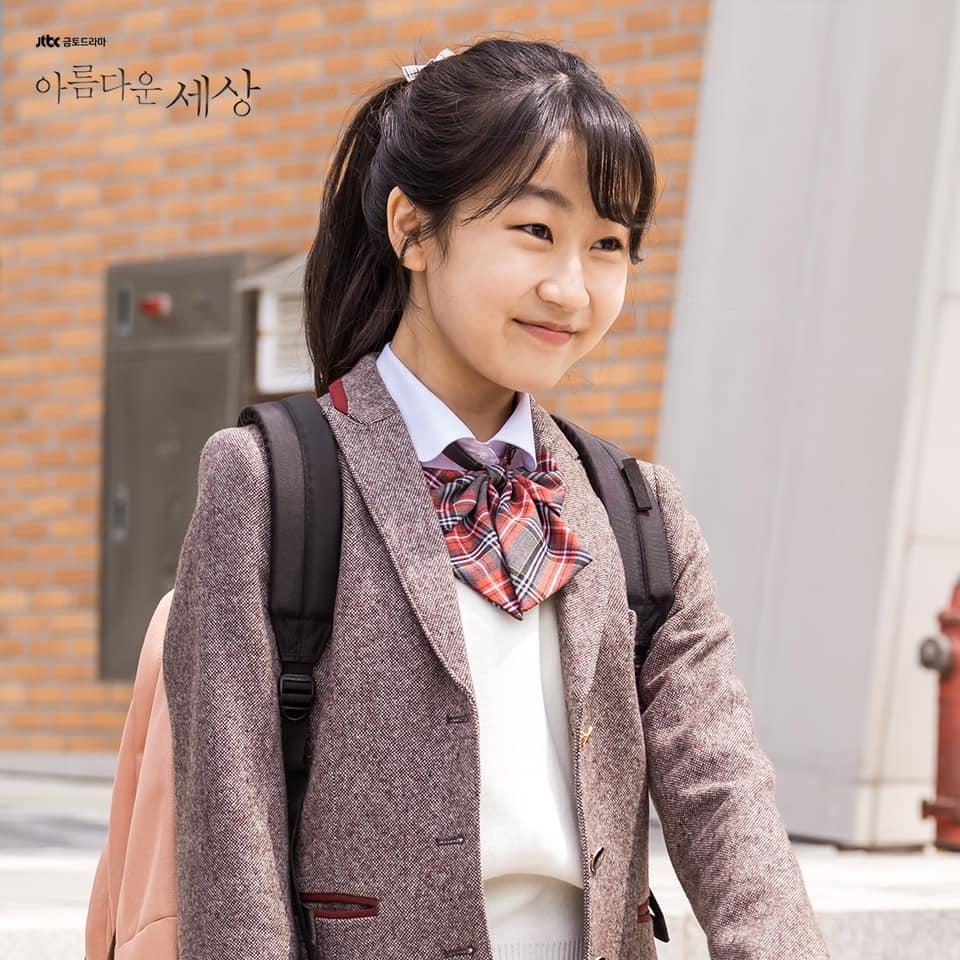Kim-Hwan-Hee.jpg