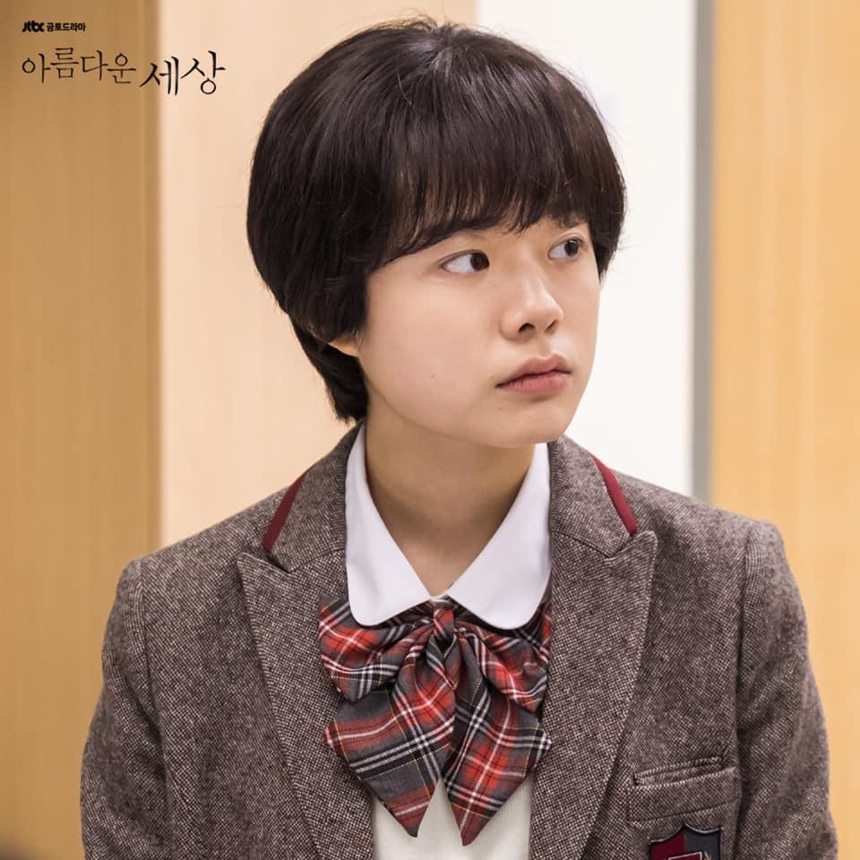 Lee-Jae-In.jpg