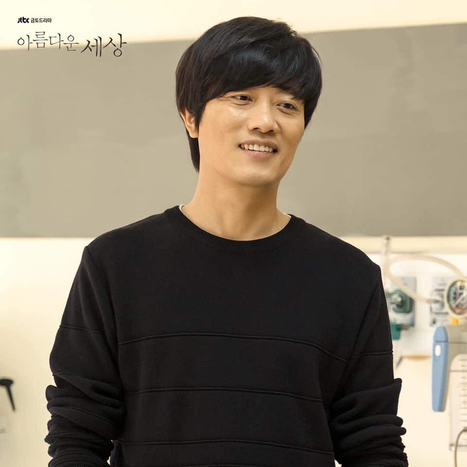 Park-Hee-Soon.jpg