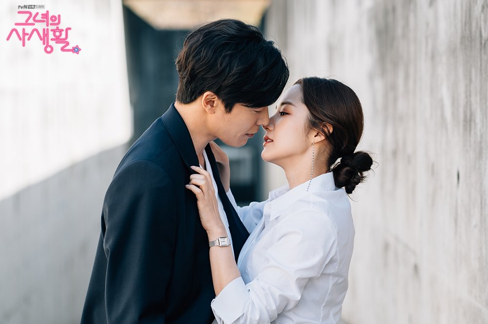 kim-jae-wook-park-min-young9.jpg