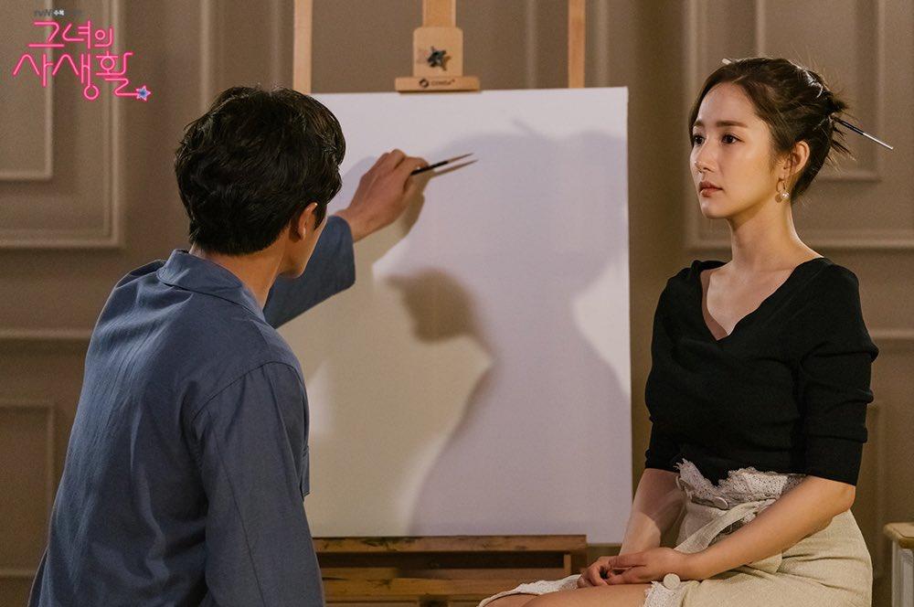 kim-jae-wook-park-min-young-23.jpg