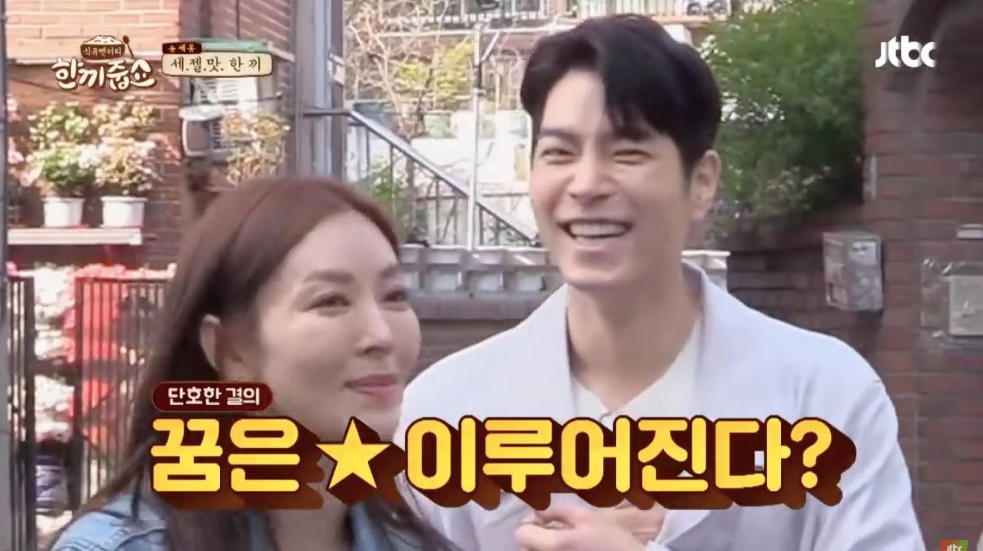 Meet him among them jong hyun dating