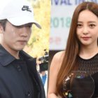 Choi Jong Bum Attends Second Trial, Goo Hara Not Present Due To Health + Her Lawyer Requests Date For Next Trial