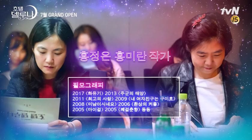 "[K-Drama]: IU And Yeo Jin Goo Show Stellar Chemistry And Banter At ""Hotel Del Luna"" Script Reading"