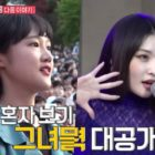 """Watch: Chungha And Her Manager Show Off Sibling-Like Charms In Preview For """"The Manager"""""""