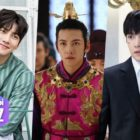 QUIZ: Which Of Ji Chang Wook's K-Drama Characters Are You Most Like?