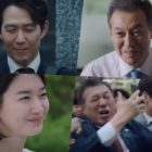 Watch: Lee Jung Jae, Kim Kap Soo, And Shin Min Ah Share Realistic Look At Politics In Teaser For Drama