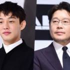 Yoo Ah In And Yoo Jae Myung To Star In Crime Film