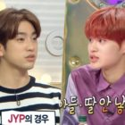 Jinyoung Shares GOT7's Dating Rules + AB6IX's Lee Dae Hwi Explains Why He Wants To Date