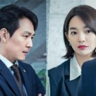 "Shin Min Ah Avoids Eye Contact When Confronted By Lee Jung Jae In ""Advisor"""