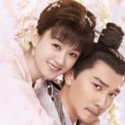 "A Power Couple Overcoming All Odds: 5 Reasons To Watch C-Drama ""The Story of Ming Lan"""