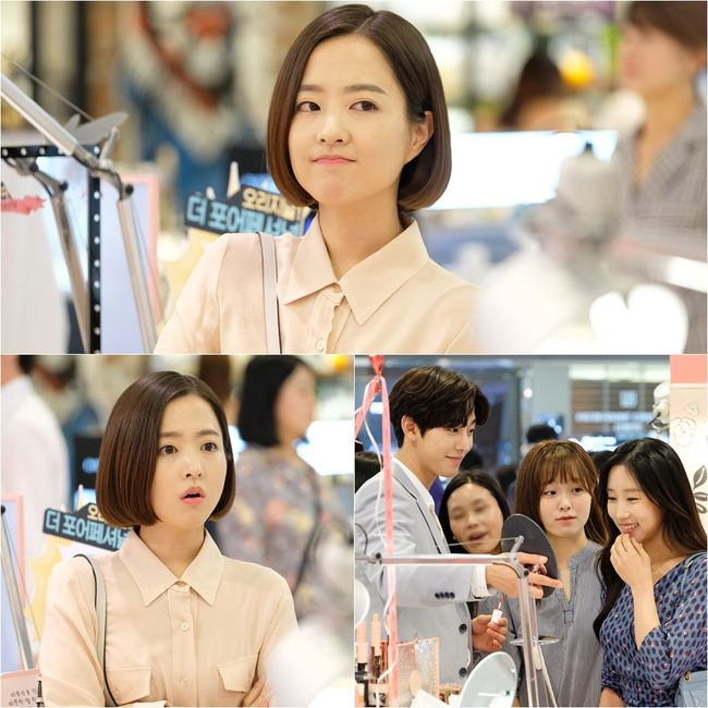 "[K-Drama]: ""Abyss"" has shared new stills of Park Bo Young as she goes from jealousy to intense scrutiny."