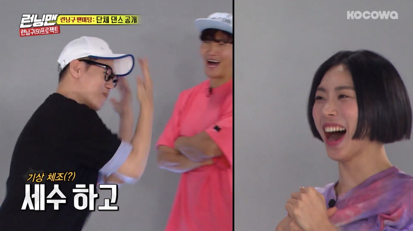 "Choreographer Lia Kim Encourages ""Running Man"" Cast By"