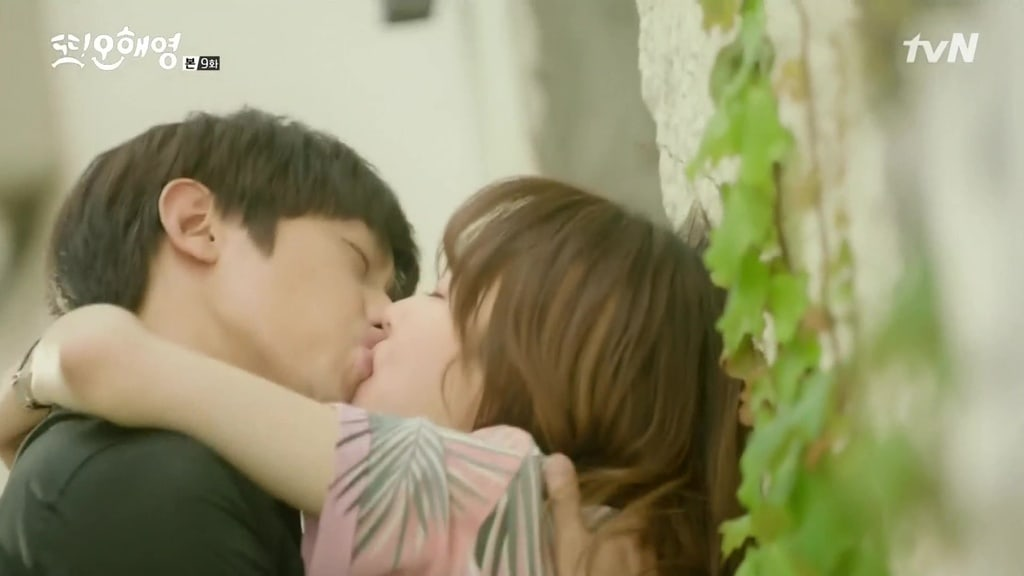 seo-hyun-jin-eric-mun.jpg