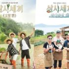 """tvN Responds To Reports Of New Season Of """"Three Meals A Day"""" With All-Female Cast"""