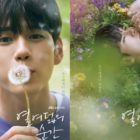 Ong Seong Wu Is A Youthful 18-Year-Old In Spring-Like Posters For His Upcoming JTBC Drama