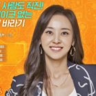"Kang Byul Turns Into A Dazzling Career Woman In ""Level Up"" Poster + Talks About Her New Character"