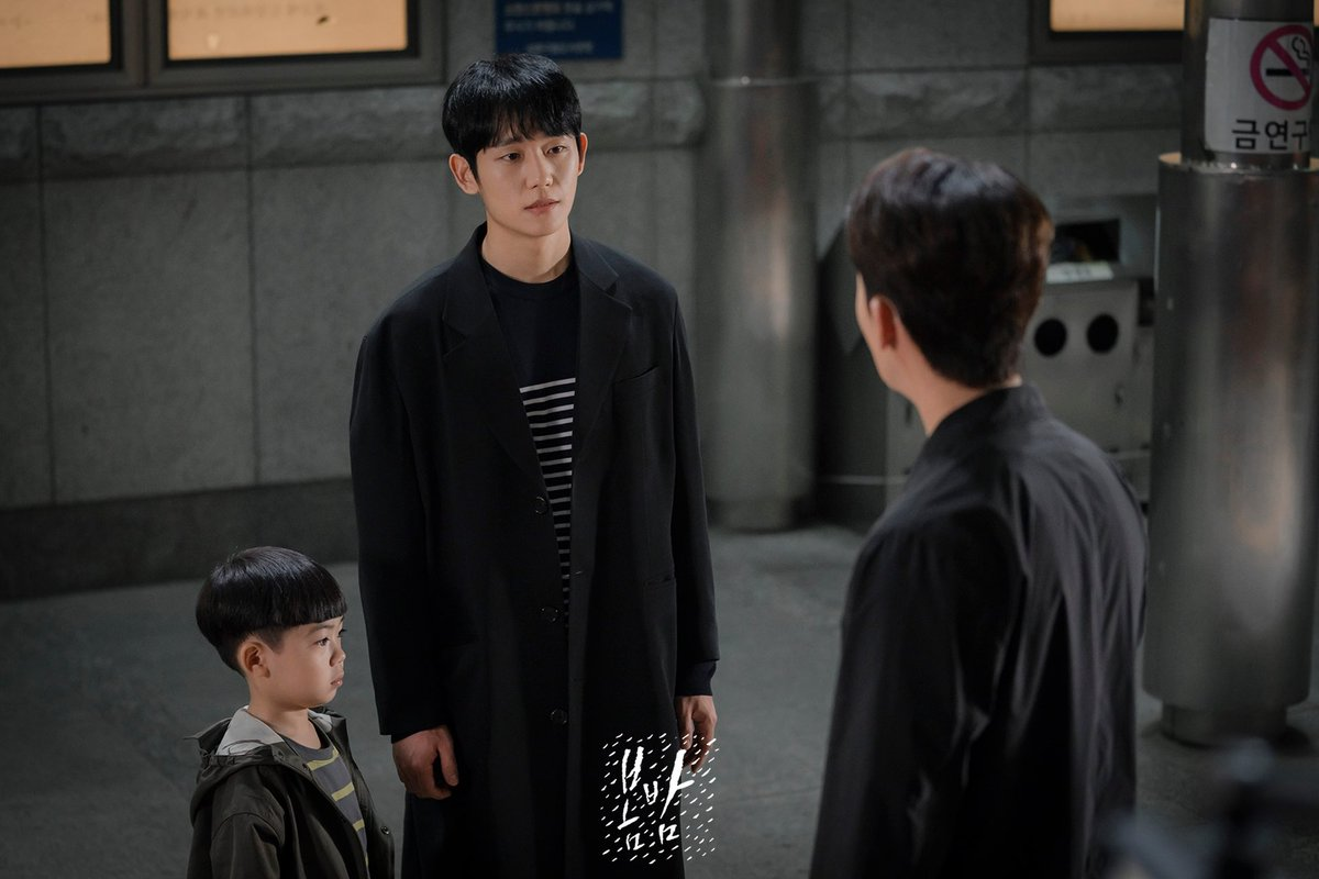 jung-hae-in-kim-jun-han-one-spring-night