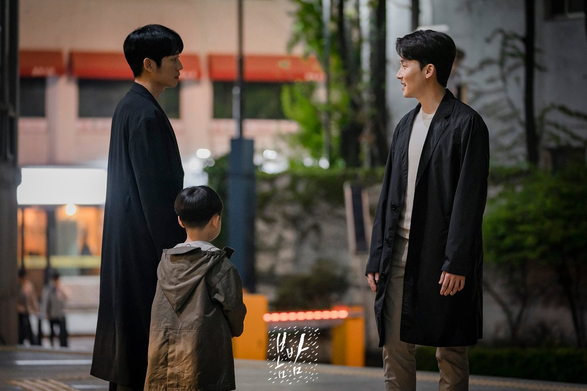 kim-jun-han-jung-hae-in-one-spring-night