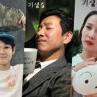 """Parasite"" Cast Parodies Their Own Film To Celebrate Surpassing 8 Million Moviegoers"