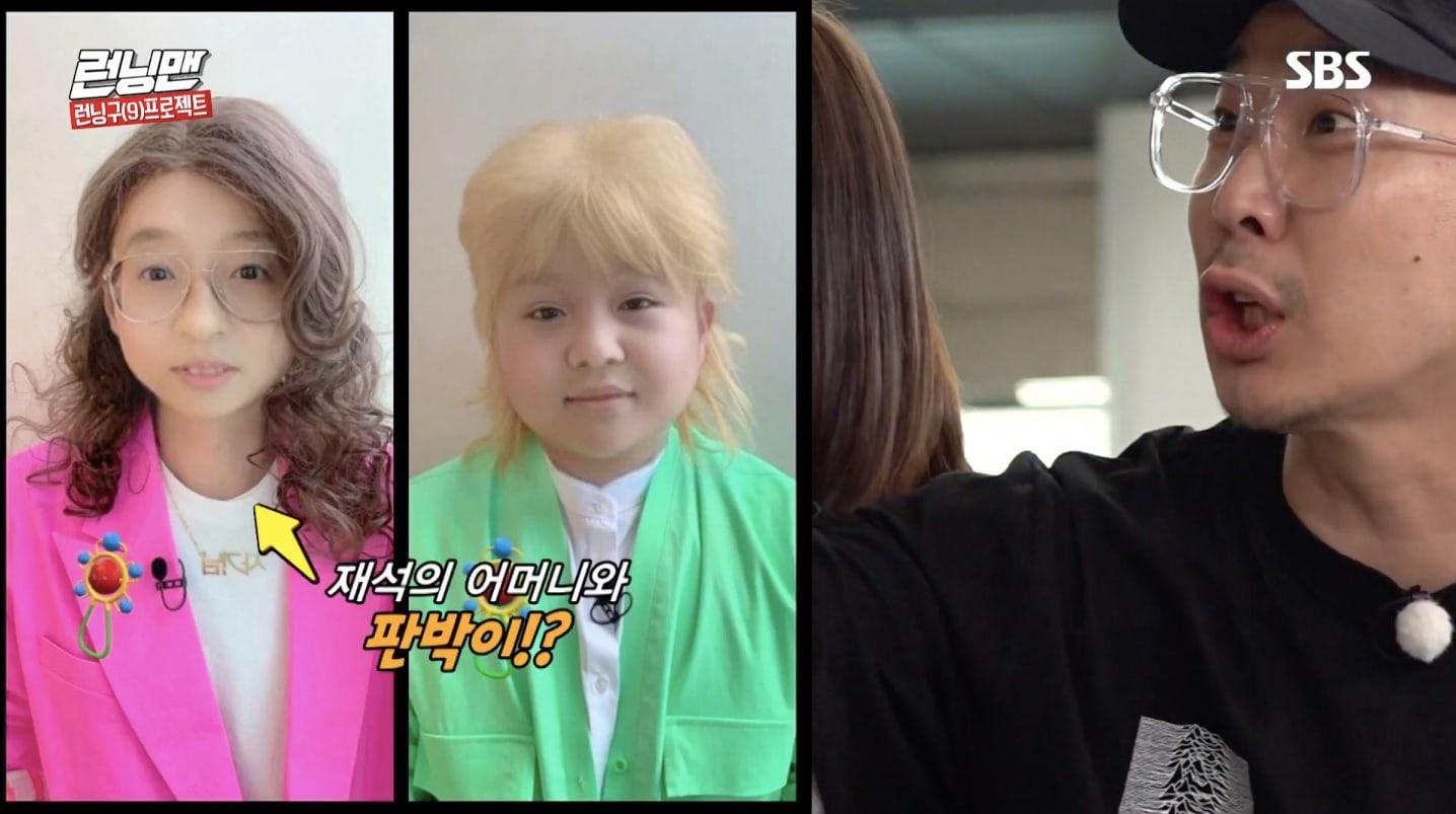 """Watch: """"Running Man"""" Cast Shares Their Baby Face Filter Photos +"""