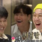 """Watch: Kim Jong Kook And HaHa Try To Set Up Jun So Min And Kim Jong Min In """"My Ugly Duckling"""" Preview"""