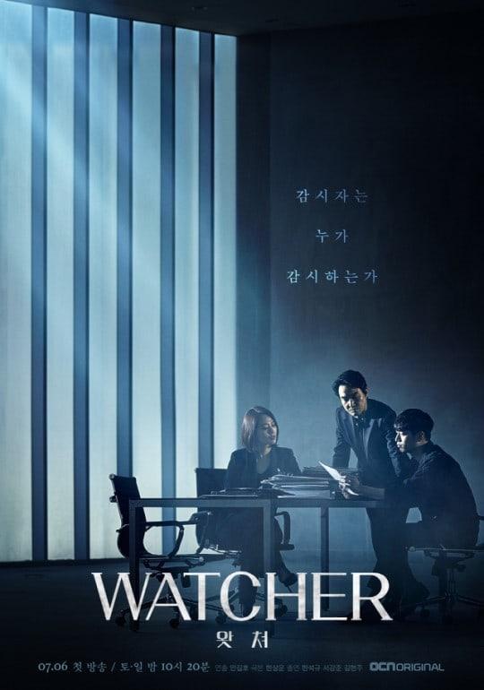 Loạt phim Hàn sẽ ra mắt vào tháng 7, số 2 chưa phát sóng khán giả đã 'dọa' bỏ phim 0