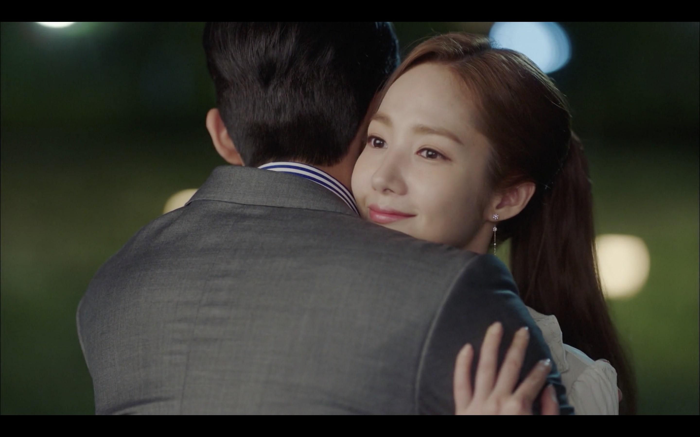 Joong KI Chae vann dating