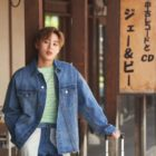 Ha Sung Woon On His Last Phone Call With Yoon Ji Sung Before Yoon Ji Sung Enlisted