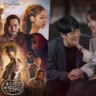 """Arthdal Chronicles"" And ""One Spring Night"" Continue To Top Rankings For Buzzworthy Dramas"