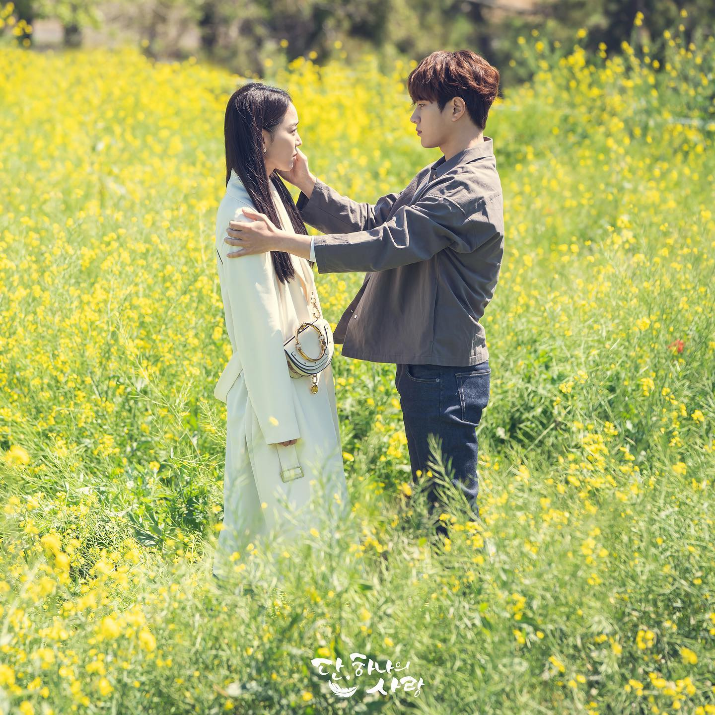 Shin-Hye-Sun-INFINITE-L4.jpg