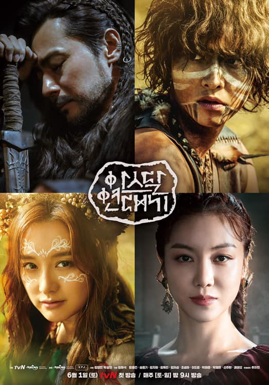 8 K Dramas Of 2019 That You Shouldn T Miss Soompi