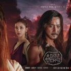 """Arthdal Chronicles"" Clarifies Character Relationships With New Poster For Part 2"