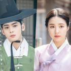 """ASTRO's Cha Eun Woo And Shin Se Kyung Impress On 1st Day Of Filming For """"Rookie Historian Goo Hae Ryung"""""""