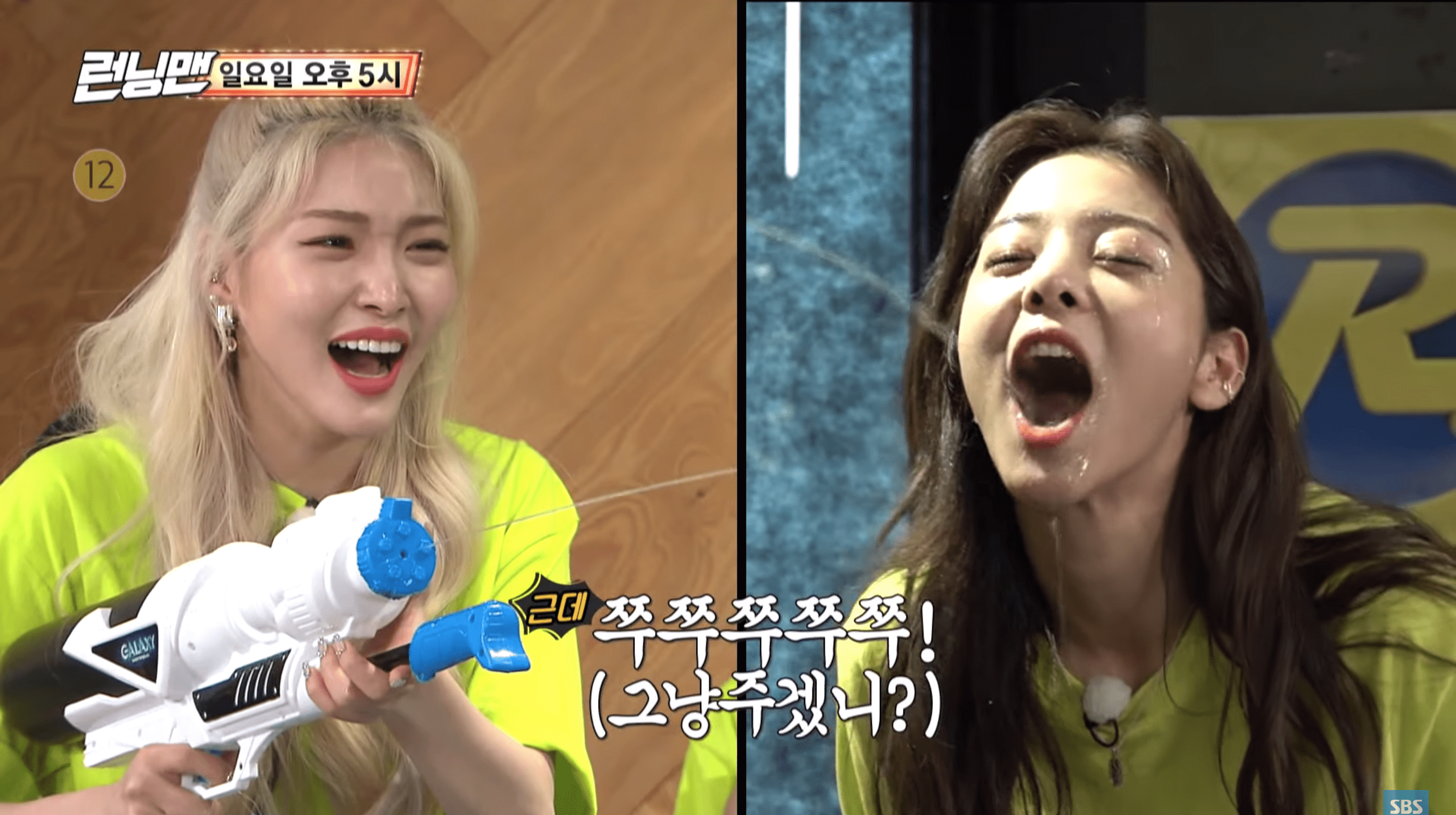 "Watch: ""Running Man"" Gives A Preview Of Seol In Ah And Chungha's"