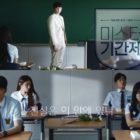 """Update: Yoon Kyun Sang, U-KISS's Jun, And More Teeter Towards Intense Battle Of Wits In """"Mr. Temporary"""" Teaser"""