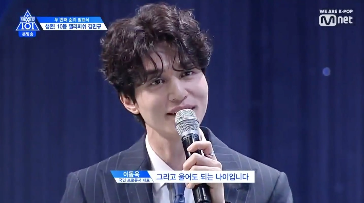 "Lee Dong Wook Draws Attention For His Warm Advice To ""Produce X 101"