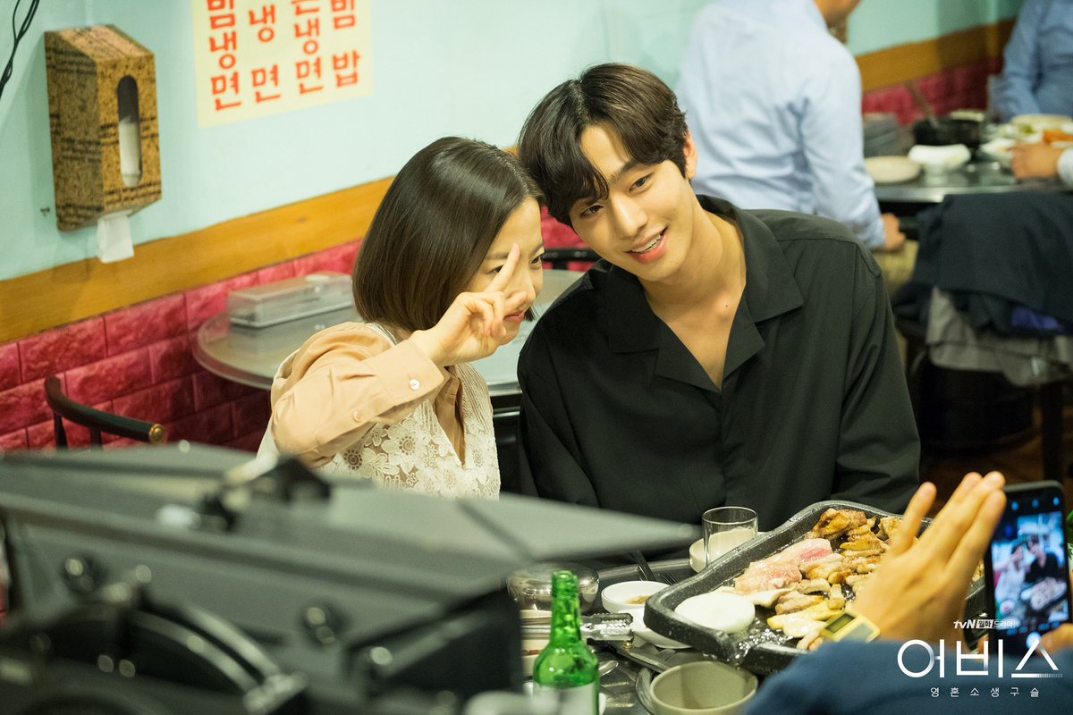 "[K-Drama]: ""Abyss"" released new behind-the-scenes stills have been shared of the cast having fun together"