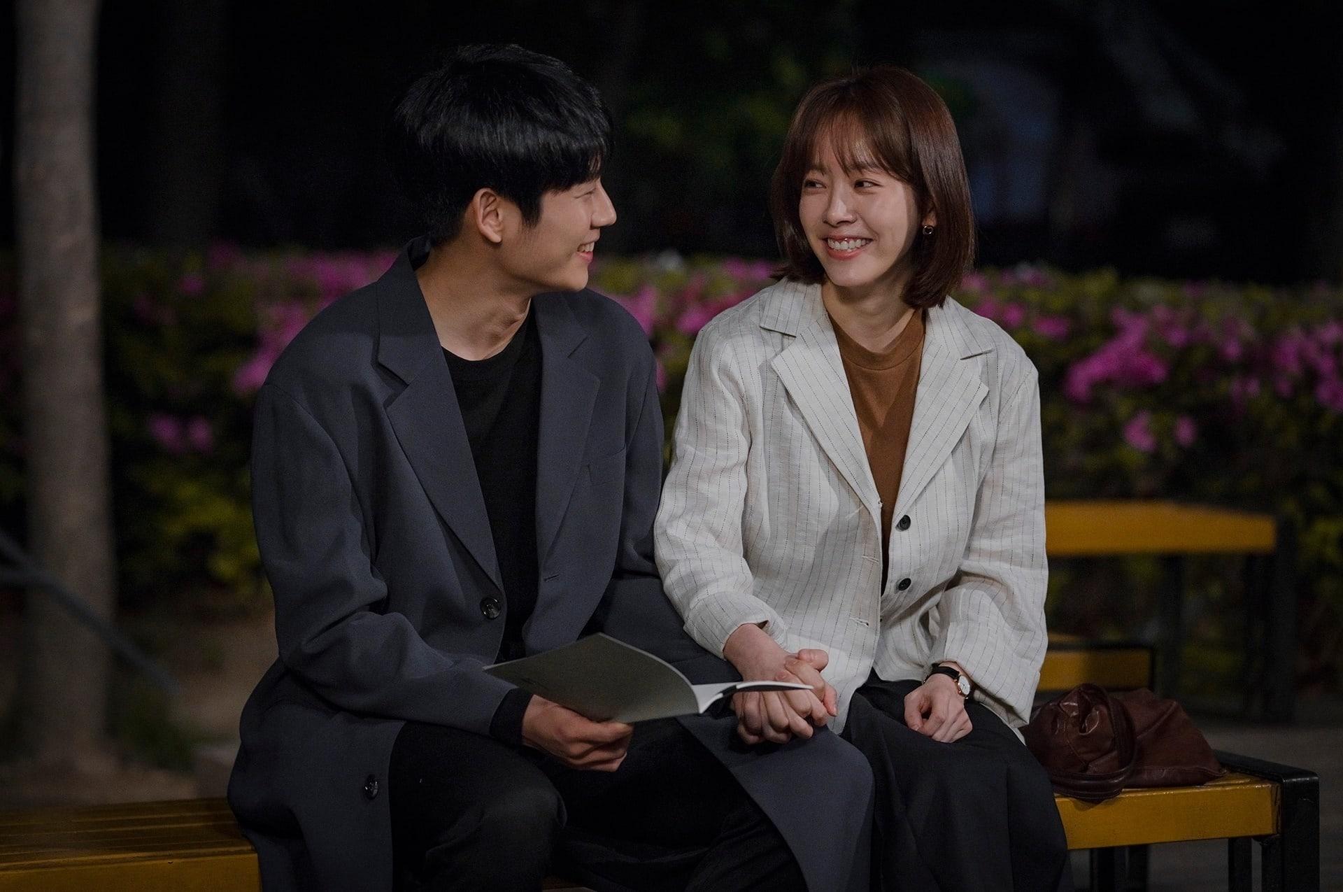 Jung-Hae-In-Han-Ji-Min.jpg